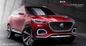 MG X-Motion Concept รถต้นแบบ SUV ตัวท็อปของแบรนด์ เล็งขายทั่วโลก