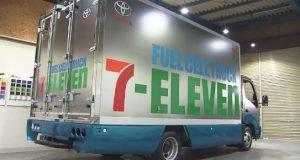 รถบรรทุก Toyota Fuell Cell พร้อมขนส่งสินค้า Seven-Eleven ในญี่ปุ่น