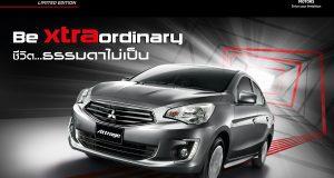 เปิดตัว-ราคา 2018 Mitsubishi Attrage Limited Edition