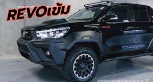 2018 Toyota Hilux Revo Hilly Limited Edition รถกระบะแต่งดุ ด้วยพาร์ตรอบคัน 13 ชิ้น