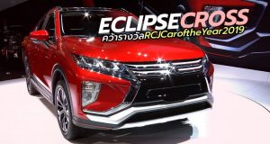 พรีวิว Mitsubishi Eclipse Cross หลังคว้ารางวัล RJC Car of the Year 2019