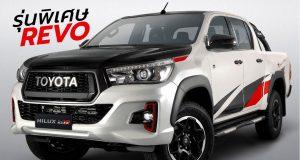 ใหม่ 2019 Toyota Hilux Revo GR Sport เปิดตัวในบราซิล เพียง 420 คัน