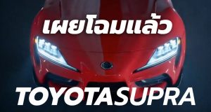 All-New 2019 Mazda3 สีน้ำเงิน ในงาน Singapore Motor Show 2019