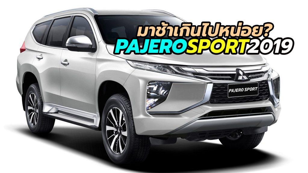 pajero sport 2019