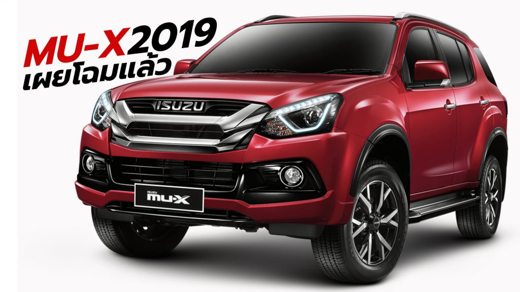 2019 Isuzu MU-X The Onyx Design Edition
