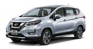 เปิดตัว All-New 2019 Nissan Livina ปลายเดือนถุมภาพันธ์นี้ ที่ประเทศอินโดนีเซีย