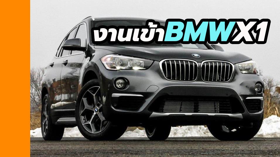 Bmw 2019 pantip