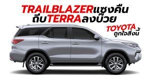 ยอดขายรถยนต์ PPV ประจำเดือน กุมภาพันธ์ 2019 (2562)