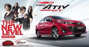 เปิดตัว Toyota Yaris Ativ 2019-2020 และรุ่น GT ในราคาเริ่มต้นที่ 5.29 แสนบาท